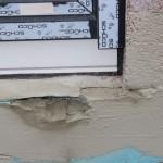 Terrassentür, Abdichtung gegen Bodenfeuchte auf Dämmplatten, Fensteranschlussfolie endet an Vorderkante Dämmplatte